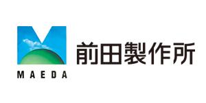 (株)前田製作所